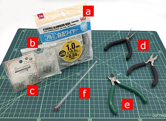 ワイヤーで手作り♪フラワー風ピアスの作り方!「必要な材料・道具類」