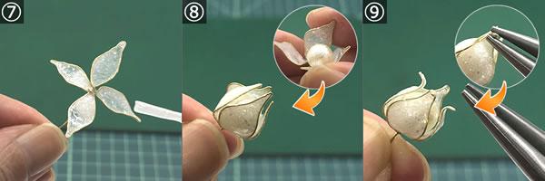 マニキュアフラワーで手作り♪ピアス(スズランの花)の作り方!手順7~9