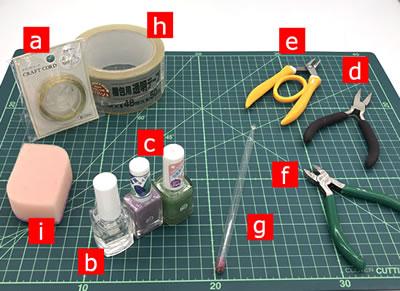 【マニキュアフラワー】カーネーションの作り方!「必要な材料・道具類」
