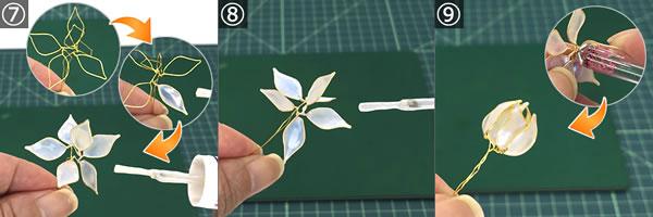 マニキュアフラワーで作る「蓮の花」の作り方!手順7~9