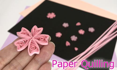 【ペーパークイリング】桜の作り方!基本パーツの変形で簡単手作り♪