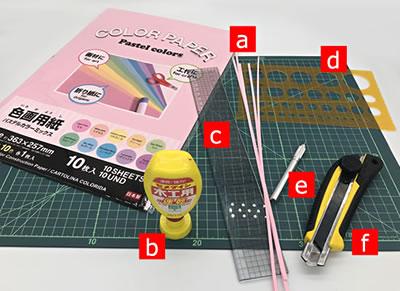 ペーパークイリングで手作り♪桜の花の作り方!「必要な材料・道具類」