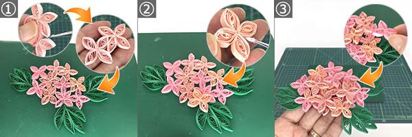 ペーパークイリングで手作り♪紫陽花の花の作り方(貼り合わせ方)!手順1~3