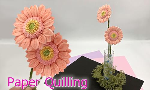 【ペーパークイリング】立体的な花(ガーベラ)の作り方を詳しく解説
