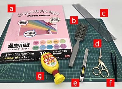 ペーパークイリングに合う「葉っぱ」の簡単な作り方!「必要な材料・道具類」