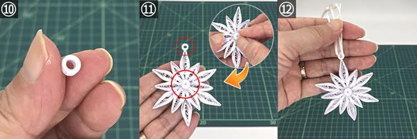 クリスマスの飾りをペーパークラフトで手作り♪「雪の結晶」の作り方!手順10~12