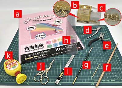 ペーパークイリングで手作り♪ピアスの作り方!「必要な材料・道具類」