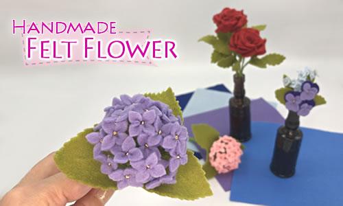 フェルトで作る花(アジサイ)の作り方♪型紙を無料ダウンロード!