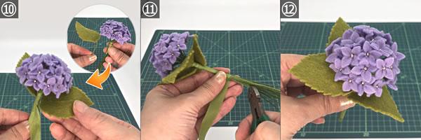 フェルトで作るアジサイの花の作り方!手順10~12