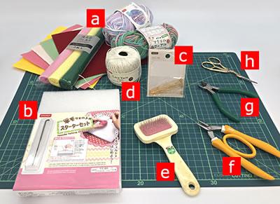 フェルトボールで手作り♪クリスマスオーナメントの作り方!「必要な材料・道具類」
