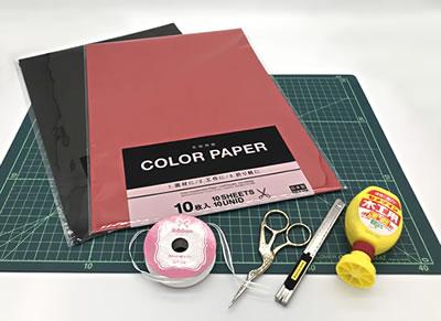 紙を編んで作るリースの作り方!「必要な材料・道具類」