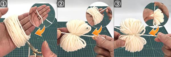 簡単手作りポンポンリースの作り方!手順1~3