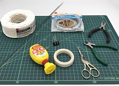 紙紐で手作り♪リース土台の作り方!「必要な材料・道具類」