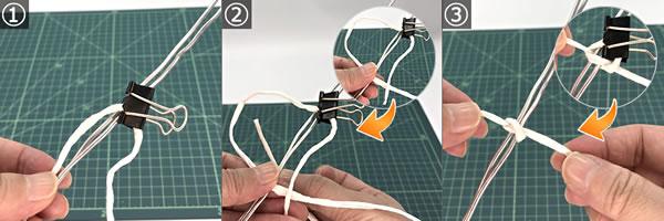 紙紐で手作り♪リース土台「大」の作り方!手順1~3