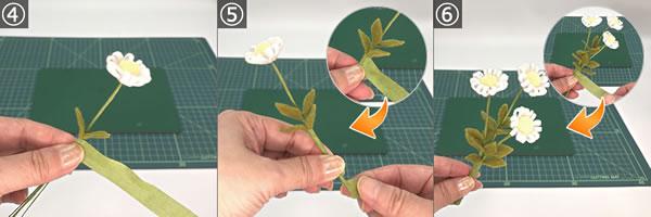 フェルトで手作り♪デイジーの花の作り方「葉っぱ・組み立て」!手順4~6